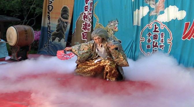 豆匠神楽ディナーショー2014