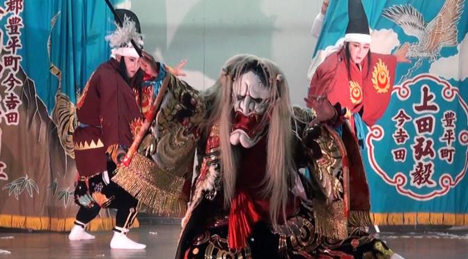 今吉田ふれあい祭り2014